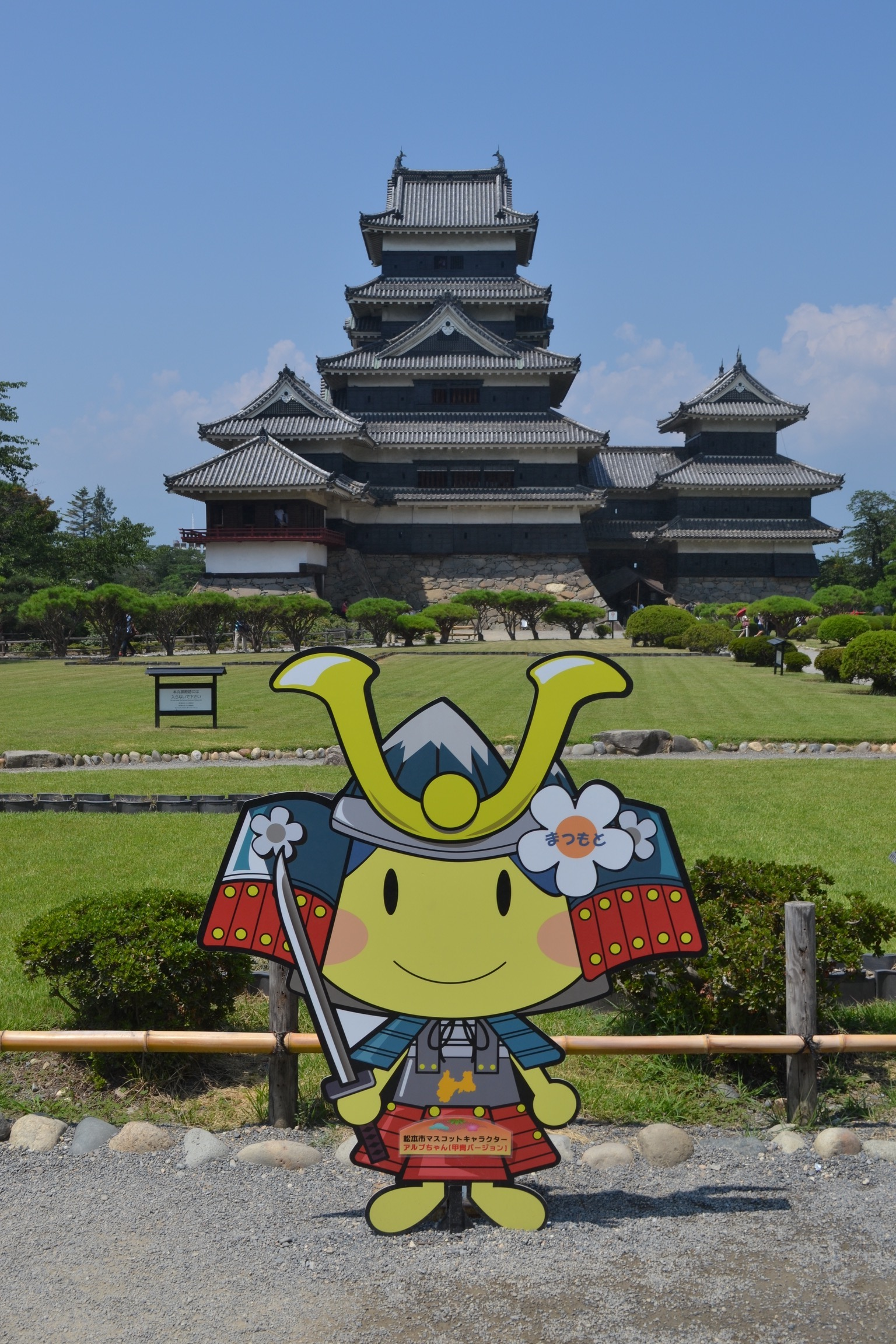 A cartoon samurai stands on the castle grounds.